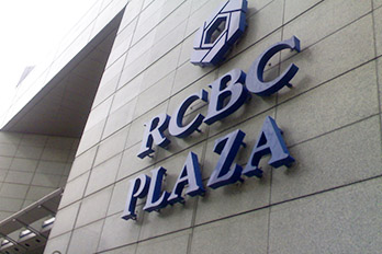 Rcbc forex